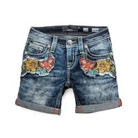Miss Me Girl's Floral and Fun Shorts