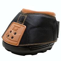 Easycare Easyboot Trail Size 1