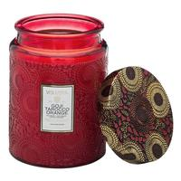 Voluspa's Large Goji Tarocco Orange Jar Candle