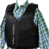 Saddle Barn, Inc. Faux Leather Youth Bull Riding Vest