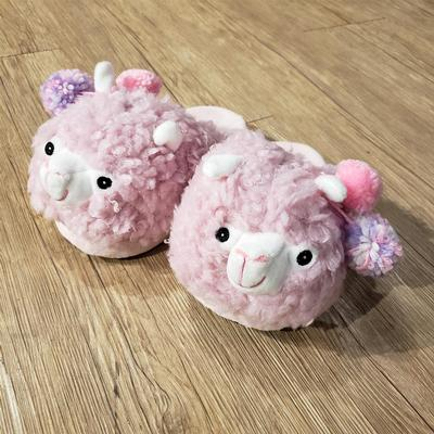 Kids Happy Llama Soft Slippers