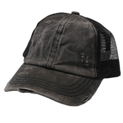 Women's Distressed Ponytail Cap