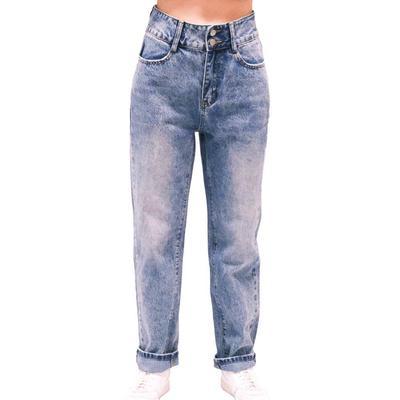 Women's Straight Leg High Waisted Jeans